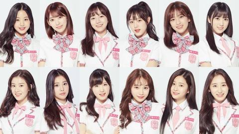 正直PRODUCE48とか見てるとAKB48の総選挙とかラストアイドルとか馬鹿馬鹿しくならない?