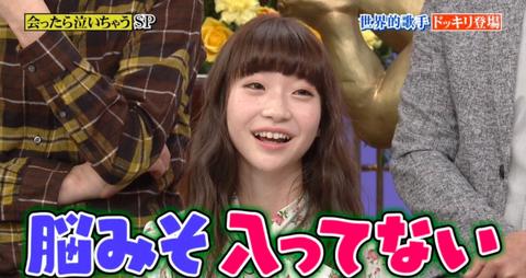 【NGT48】たった4カ月で日本一嫌われるアイドルへ、荻野由佳とヲタは何故あんなに頭が悪いのか?