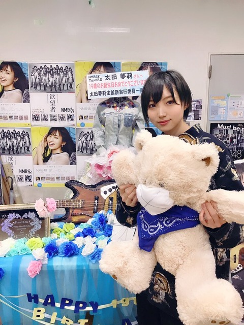 【朗報】NMB48太田夢莉、シングル単独センター奪取を宣言!