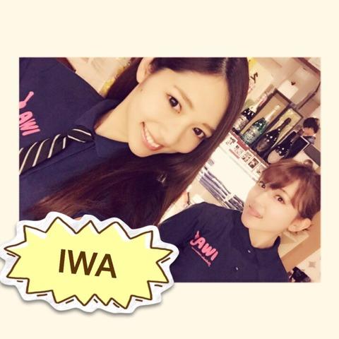今度焼肉IWAに行くんだけどマナー教えて
