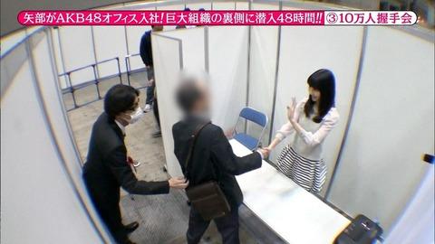 【AKB48】剥がしって暴行罪だろ 口で言えよ【握手会】