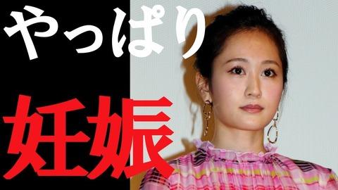 【知ってた】前田敦子さん、第1子妊娠を発表