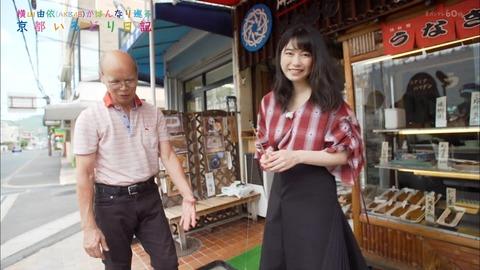 【AKB48】横山由依さん「京都いろどり日記」で胸元がゆる過ぎて途中からエプロンを着せられるw