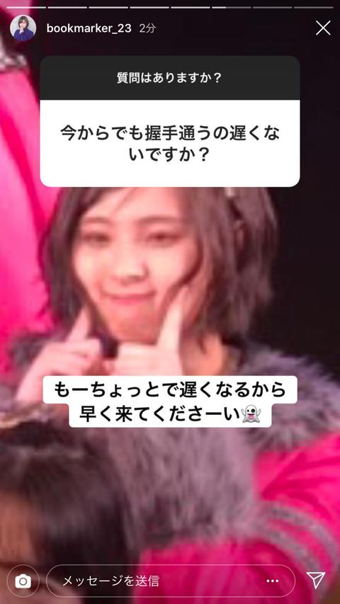 【悲報】チーム8佐藤栞が卒業の意志を固めている模様