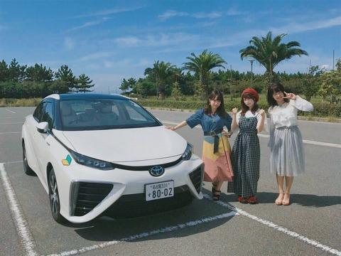 【SKE48】松村香織の免許証が史上最高に盛れてる話題にwww