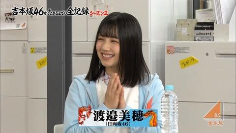 【悲報】日向坂46メンバー、コロナ太りしてしまう