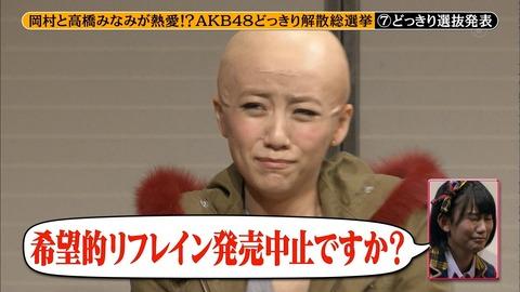 AKB48は解散する時がきたんじゃないかな?