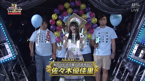 【AKB48】そういえば最近みんなハピネスを話題にしなくなってない?【佐々木優佳里】