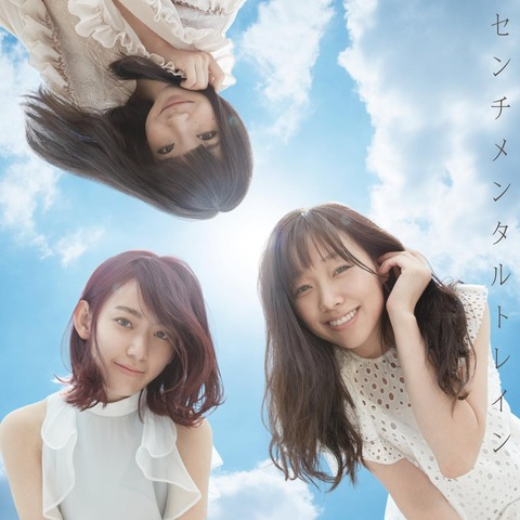 【AKB48】53rd「センチメンタルトレイン」2日目売上は10,015枚