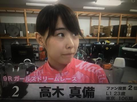【画像】STU48瀧野由美子にそっくりな競輪選手がいるんだが【高木真備】