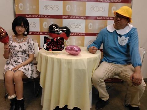 【悲報】SKE48水野愛理の写メ会に幼稚園児コスのキモいオヤジが現れる