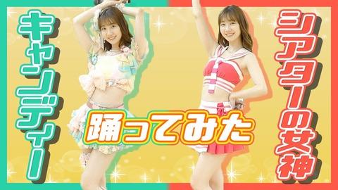 【AKB48】柏木由紀っていま何をしてるの?【ゆきりん】