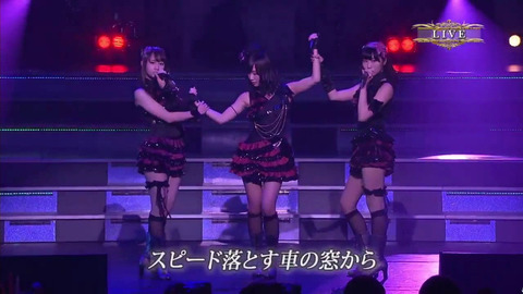 【AKB48】夜の高速で助手席のドア開け車降りた←は?【黒い天使】
