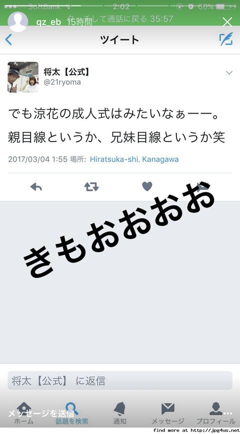 【元AKB48】大島涼花のイメージビデオが全然抜けなかった…