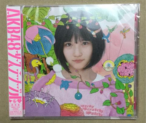 【AKB48】「サステナブル」5日目売上は4,120枚