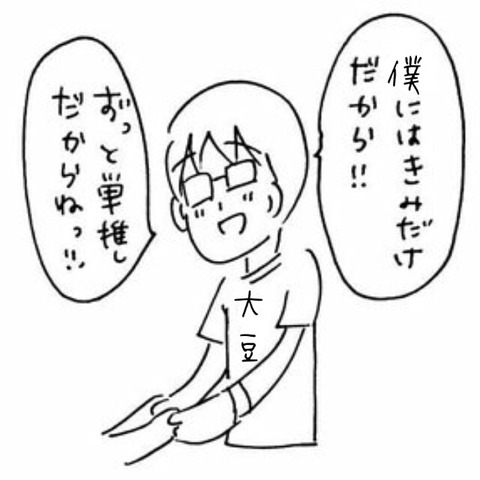 【AKB48G】握手会で「単推しするね」宣言したメンと気まずい関係になりそうだから助けて