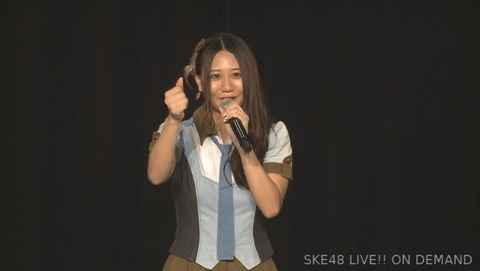 【SKE48 】古畑奈和「大場美奈にスキャンダルはないので心配しないで下さい!」