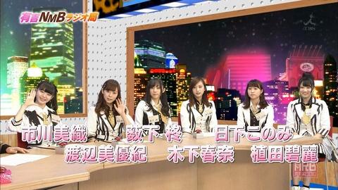 【悲報】2/29の有吉AKB共和国NMB48出演回がド下ネタでひどい