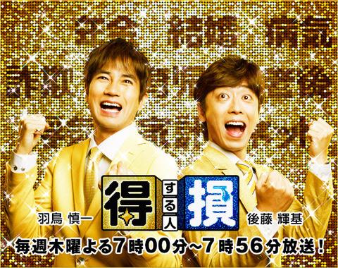【AKB48G】総選挙終了で得するメンバー、損するメンバー