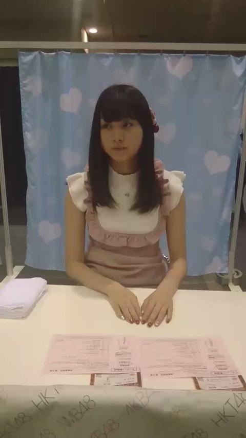 【動画あり】AKB48達家真姫宝の1S動画会が糞すぎwww