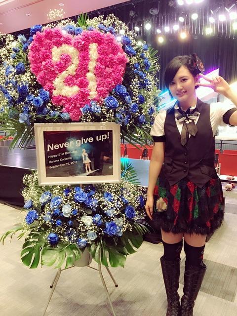 【悲報】兒玉遥さん、HKT48ひまわり組公演の初日メンバーから外される【誘惑のガーター】