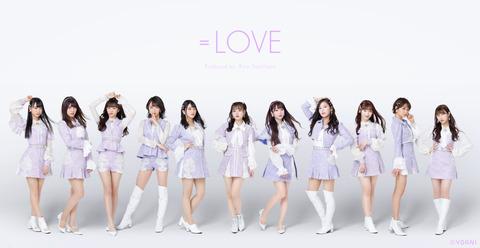 AKB48が出し渋ってる間に=LOVE(イコラブ)がシングルを発売!!!