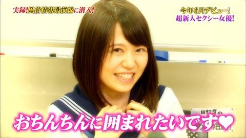 【画像】NMB48卒業メンバーの最新風俗レポートキタ━━━(゚∀゚)━━━!!