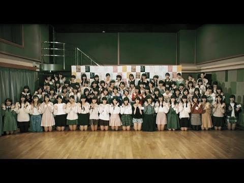 【AKB48G】第3回ドラフト候補生、11/18 パシフィコ横浜握手会にてお披露目決定!