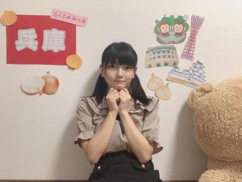 【AKB48】チーム8がとんでもないロリ美少女を隠していた!おまえらどうして教えてくれなかったの?