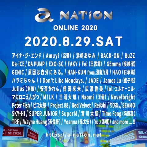 SKE48はavexなのになぜa-nation online fesに呼ばれないの?