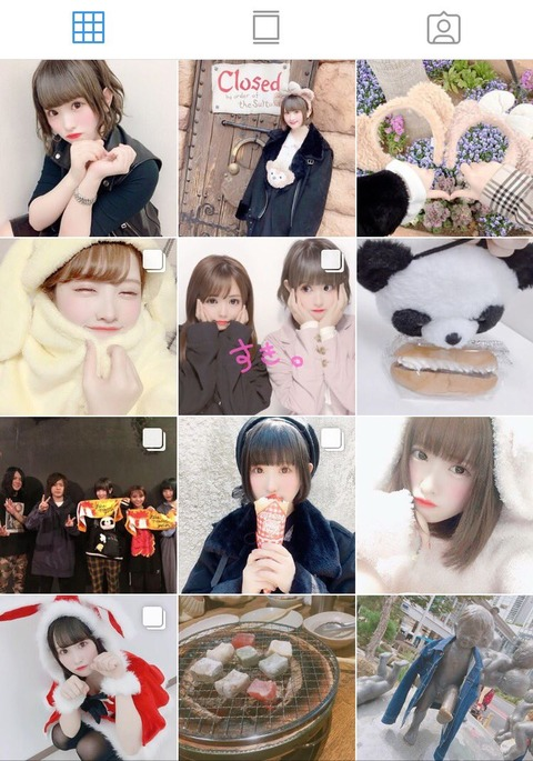 【NMB48】武井紗良から大事な報告!