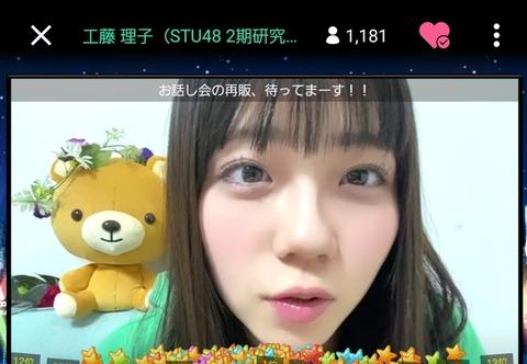 【悲報】STUメンバー「30歳?オジサンだね」→ヲタク号泣き