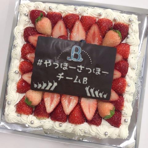 【AKB48】さっほーチームB、差し入れのクオリティがたーかーいっ!【岩立沙穂】