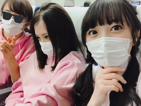 【AKB48】湯本亜美、目元だけなら超絶可愛いことが発覚www