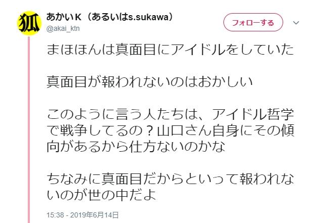 SKE48、「CBCラジオ夏まつり」出演決定! 他