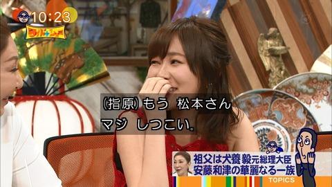 【ワイドナショー】松ちゃんがやたら指原に絡むのは、秋元が指原だけに真剣に怒るという心理と同じなの?【HKT48・指原莉乃】