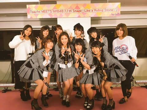 【AKB48G】各グループの人気メンバーが選ぶ若手ニュースターはこの子達!!!