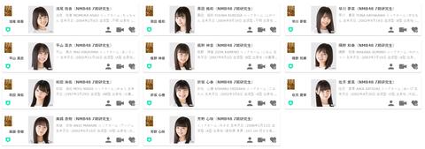 【NMB48】7期研究生11人、個人SHOWROOM解禁!
