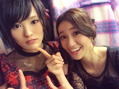 【握手会】全盛期の大島優子と今の山本彩ならどっちが凄いの?