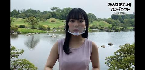 【HKT48】みくりんが巨乳過ぎてブラジャーが透けてる!!!【田中美久】