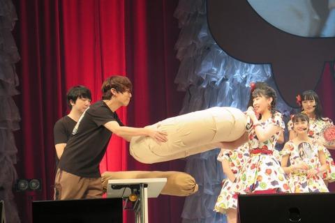 【HKT48】HKT BINGO!LIVE見たが笑いとライブが融合してて最高のエンターテイメントだった