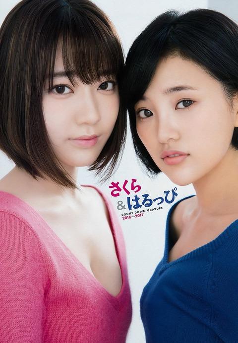 兒玉遥「宮脇咲良は私にとって心友でありライバルだった。陰ながら応援してる」