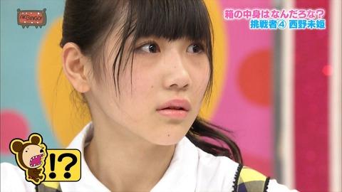 【AKB48】西野未姫が渡辺麻友のインスタ流出犯ってスレが芸スポに立ってるんだが