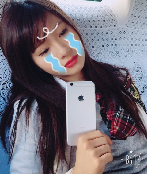 【悲報】谷川愛梨が突如SNSを休業!「あばよ🤦🏻?♀?」