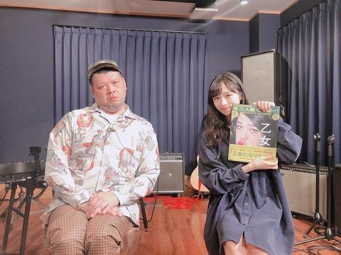 【AKB48】小栗有以が一般人気出るにはどうしたらいい?