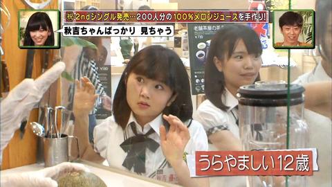 【祝】 あの幼かった秋吉ちゃんが、今年17才!!! 【HKT48・秋吉優花】