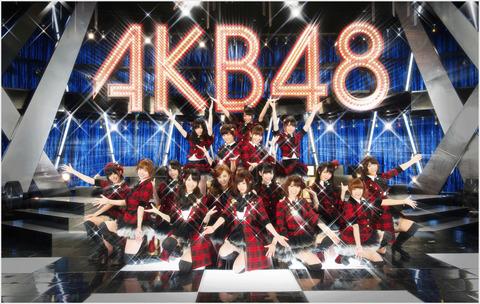 【AKB48】そろそろ疾走感のあるシングル曲出せよ