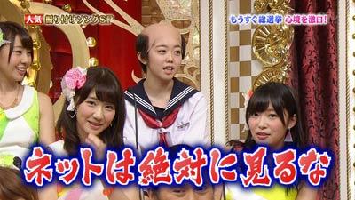 【HKT48】指原莉乃「選抜になりたかったらネットの評判を見るな」