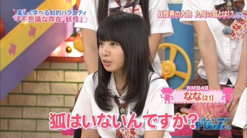 【NMB48】川上礼奈、木下百花、山田菜々が揃うチームMって・・・