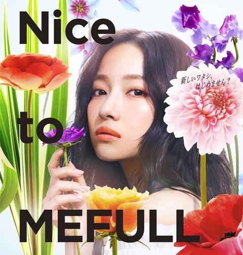 [Bonne nouvelle] NMB48 Murase Saei est sélectionné comme modèle d'image de la nouvelle installation commerciale MEFULL!